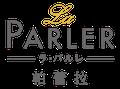 La Parler帕蕾拉